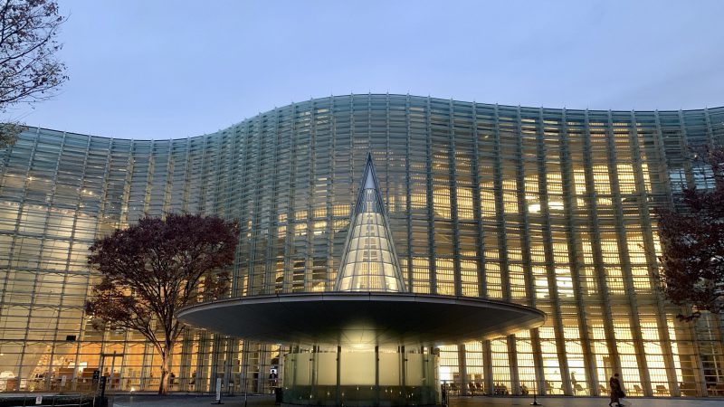 東京建物散歩~国立新美術館~