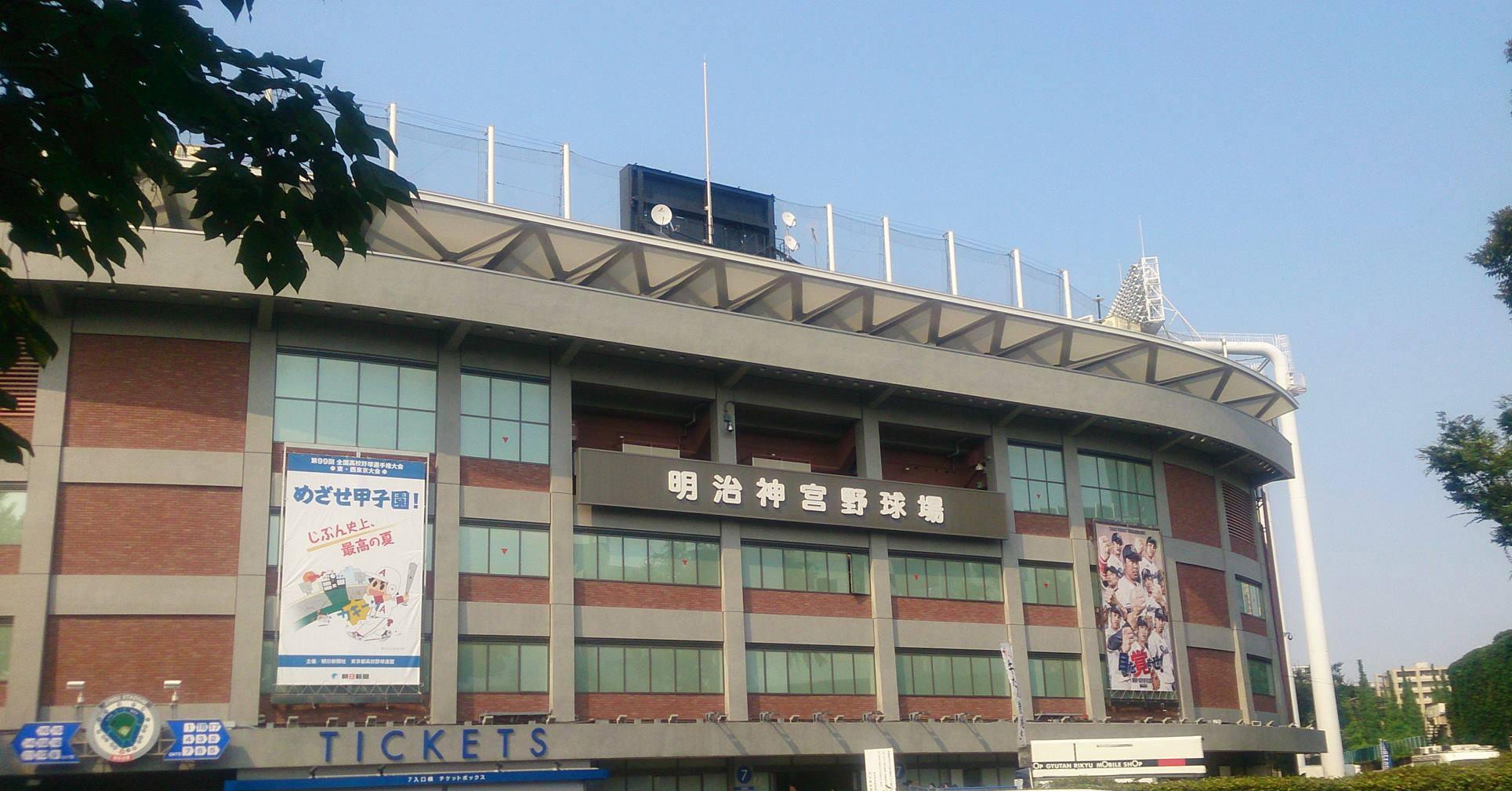 東京建物散歩~神宮球場~