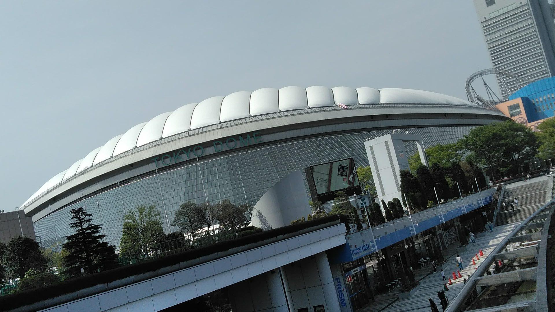 東京建物散歩~東京ドーム~