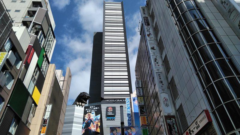 東京建物散歩~新宿東宝ビル~