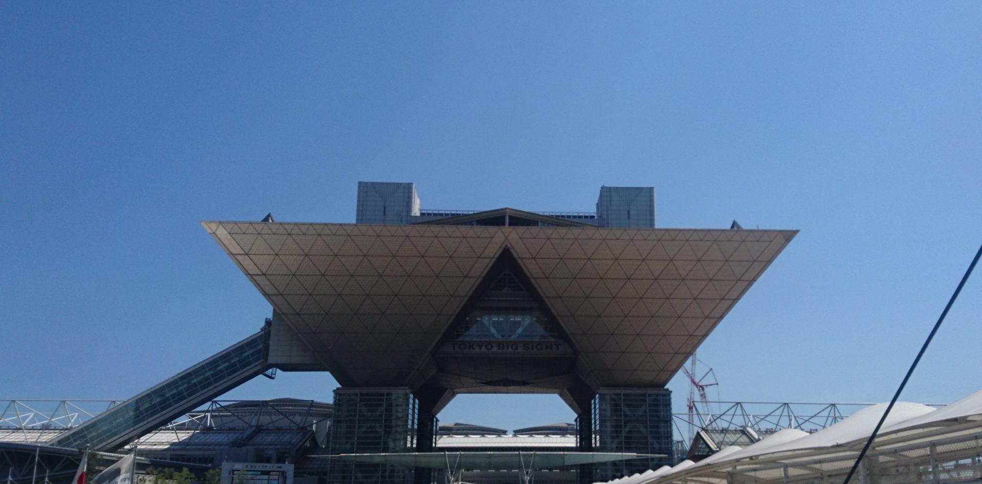 東京建物散歩~東京国際展示場~