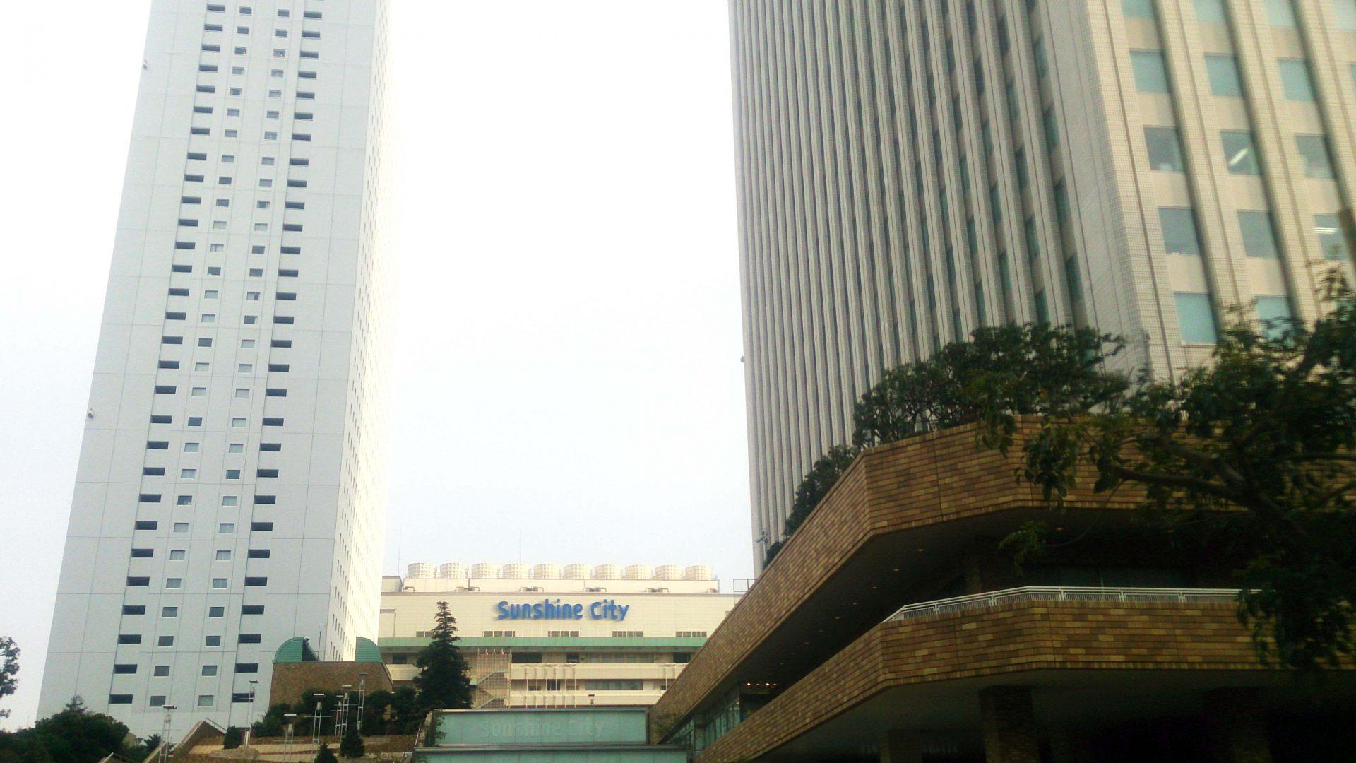 東京建物散歩~サンシャインシティ~