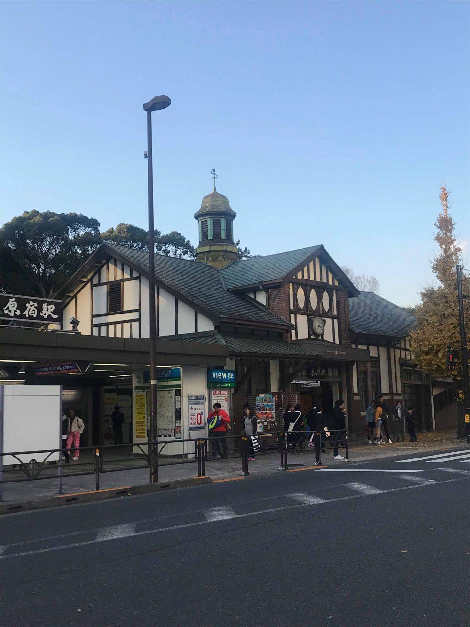 東京建物散歩~原宿駅~