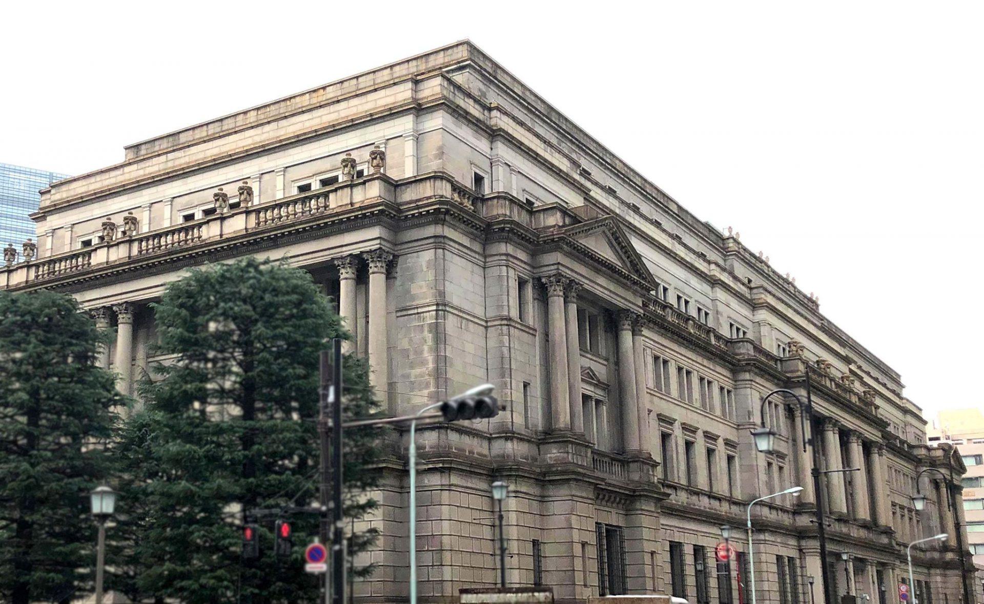東京建物散歩~日本銀行~